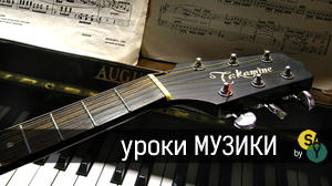 music-lessons-small-ua
